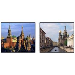 Две столицы!