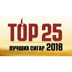 Топ 25 лучших сигар 2018 года